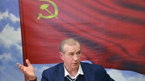 Коммунисты против беспартийного // Сергей Левченко планирует возглавить думский список КПРФ по Иркутской области