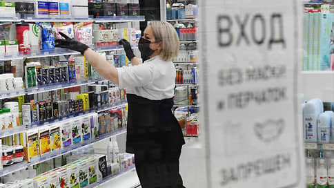 Лекарства выкладывают на маркетплейс  / Небольшим аптечным сетям разрешат работать с агрегаторами