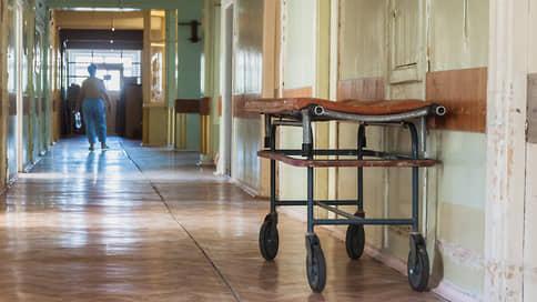 Излечение после похорон  / В подмосковной больнице по ошибке выдали родственникам мертвого пациента вместо живого