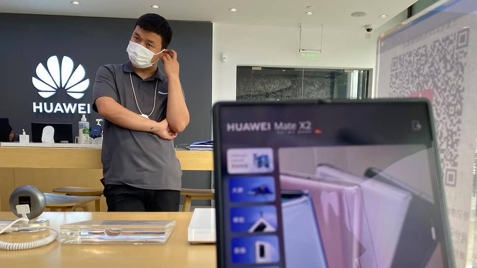 Huawei обрел гармонию  / Китайский производитель показал первые мобильные устройства на HarmonyOS