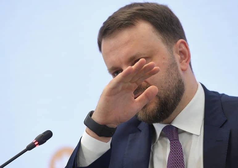 Помощник президента России Максим Орешкин на сессии «Российская экономика: от антикризисной повестки к устойчивому развитию»