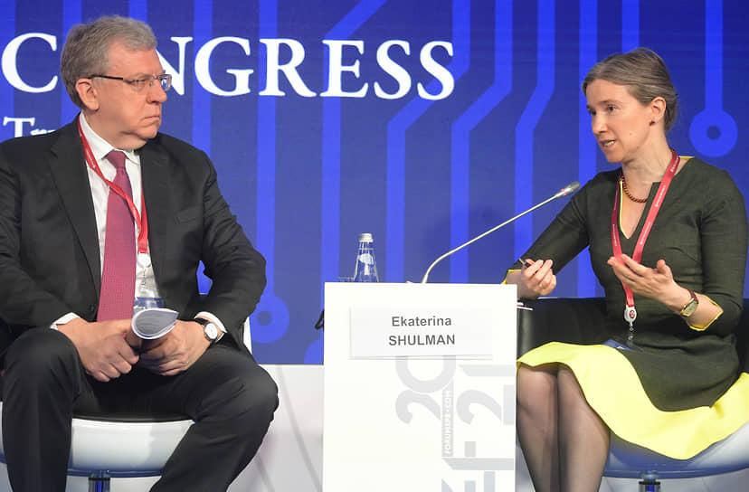 Председатель Счетной палаты России Алексей Кудрин и политолог Екатерина Шульман
