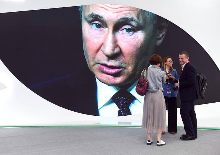 Трансляция выступления президента России Владимира Путина на пленарной сессии форума