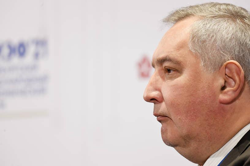 Генеральный директор «Роскосмоса» Дмитрий Рогозин