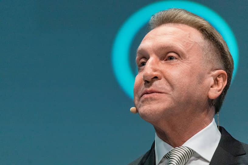Председатель Внешэкономбанка Игорь Шувалов во время работы форума