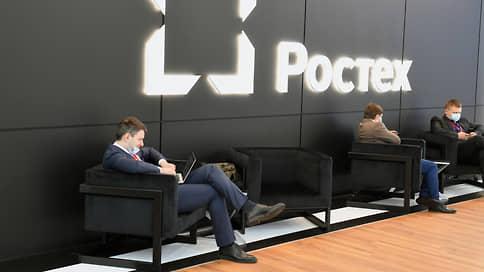 Ростех ищет новый подход к Богатырю // ФАС по жалобе компании пересмотрела условия аукциона на месторождение