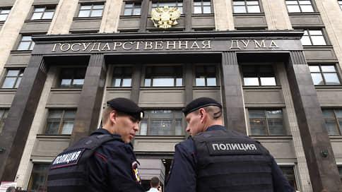 Госдуме сделали пакетное предложение // Ъ обсудил новые поправки к КоАП, УПК и закону О полиции с авторами и экспертами ФПА