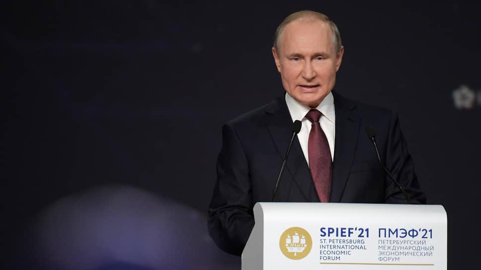 Президент России Владимир Путин на ПМЭФ