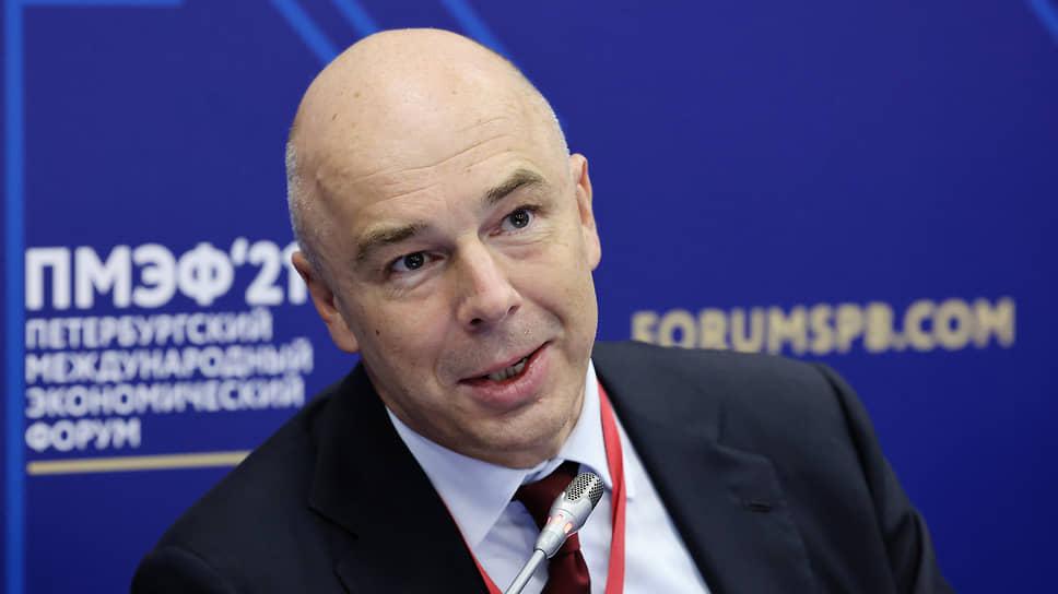 Итоги ПМЭФ-2021 – Экономика – Коммерсантъ