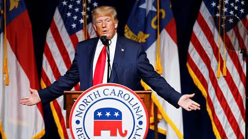 Дональд Трамп сравнил прошлое и ненастоящее  / Бывший американский президент совершил триумфальное вербальное возвращение