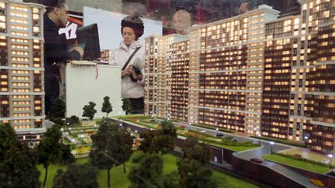 Застройщики ловят покупателей на маркетплейсах // Ozon запускает витрину с квартирами в новостройках