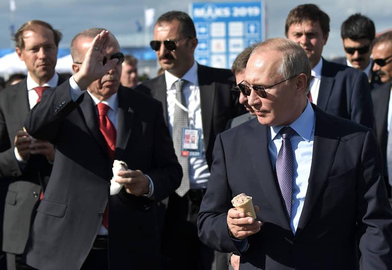 Президент России Владимир Путин и президент Турции Реджеп Тайип Эрдоган (второй слева), 2019 год
