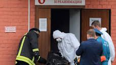 В Рязани три человека погибли при пожаре в реанимации