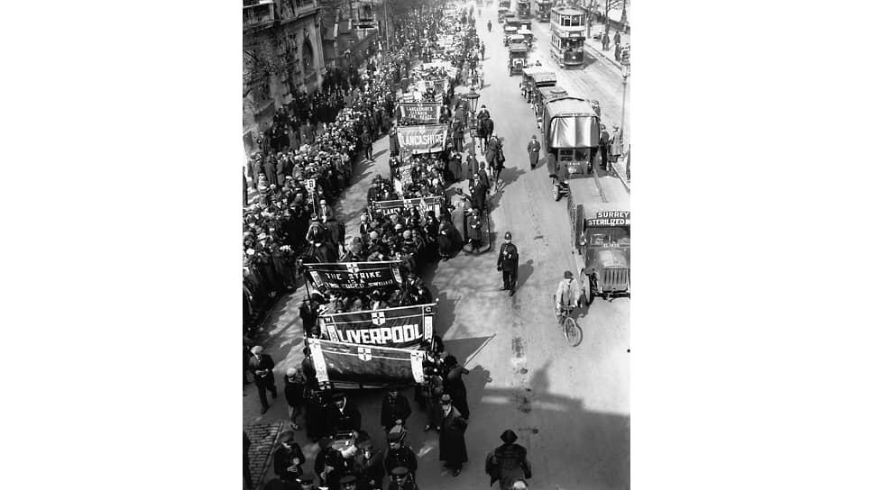 1926 год. Бастующие шахтеры проходят маршем по Лондону