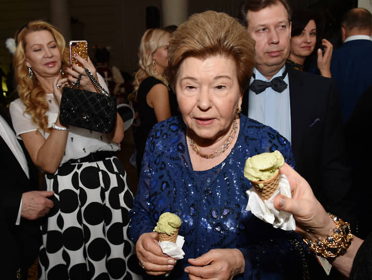 Наина Ельцина, вдова первого президента России Бориса Ельцина, 2017 год