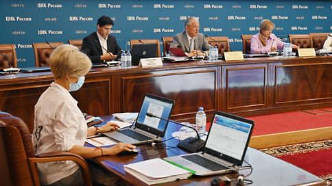 Центризбирком разделил противостояние и сотрудничество  / Комиссия перераспределила географические и тематические зоны ответственности своих членов