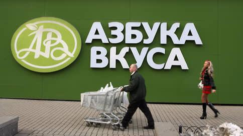 «Яндекс» читает «Азбуку вкуса»  / Интернет-компания может приобрести сеть продуктовых магазинов
