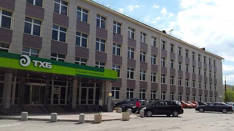 Финансиста осудили за попытку подкупа суда // Бывший топ-менеджер Тольяттихимбанка приговорен к семи с половиной годам лишения свободы