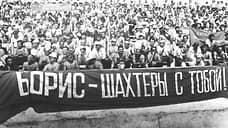 «Достигнуто принципиальное согласие»  / Первые президентские выборы в России, двоевластие в Чечне, проект Союза суверенных государств и все остальное, чем запомнился июнь 1991 года