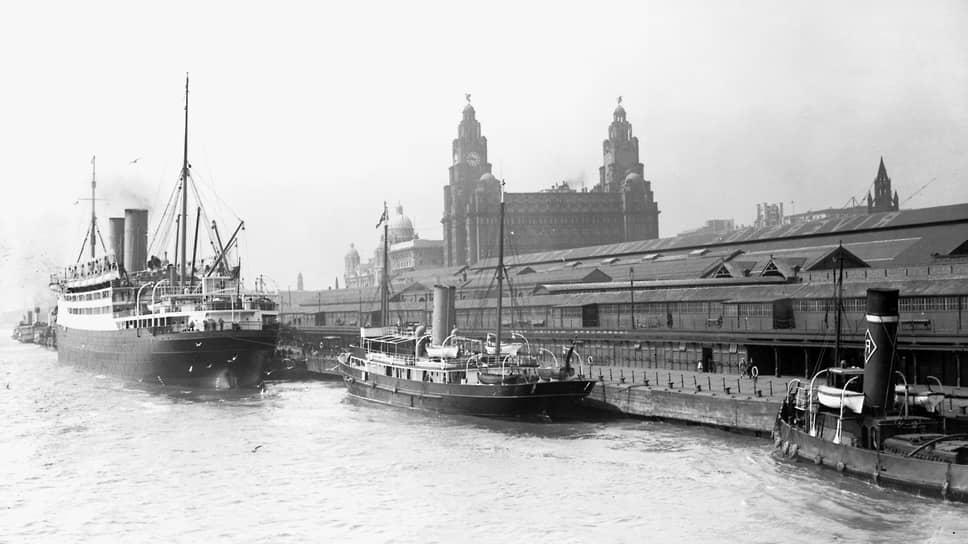 «Леди Астор купила всего-навсего билет от Ливерпуля (на фото) до Ленинграда»