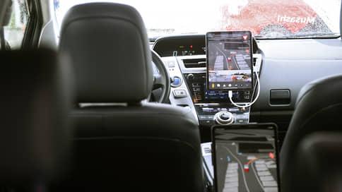 Беспилотным авто закон писан  / Минтранс решил, кто будет отвечать за аварии с высокоавтоматизированными машинами