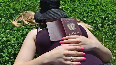 Соотечественникам покажут Родину-мать // Партия Сергея Миронова и Захара Прилепина предлагает вернуть национальность в паспорт