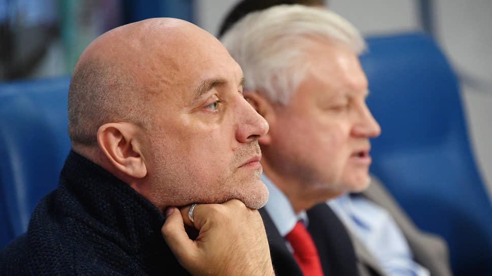 Захар Прилепин (слева) и Сергей Миронов
