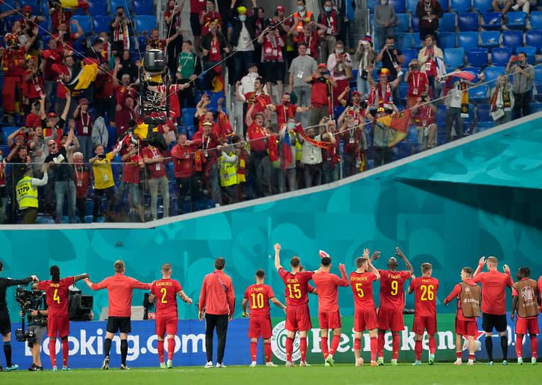 Бельгийцы после финального свистка арбитра