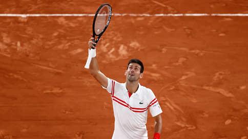Новак Джокович пошел до конца // Он обыграл Рафаэля Надаля в полуфинале Roland Garros