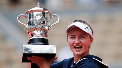 Трансразрядная чемпионка  / Чешская теннисистка Барбора Крейчикова выиграла Roland Garros