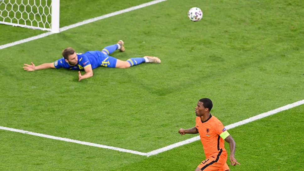 Игрок сборной Голландии Жоржинью Вейналдум забивает гол в ворота сборной Украины