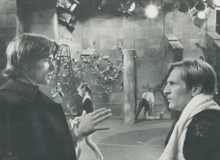 В 1962 году Рудольф Нуреев познакомился с датским танцовщиком Эриком Бруном, оказавшим большое влияние на его хореографию и стиль