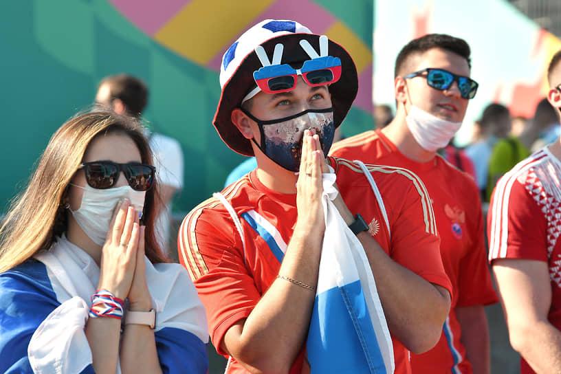 Российские болельщики в фан-зоне в «Лужниках»