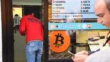 Криптовалюта для авторитетных пользователей  / Киберпреступники все чаще используют монеро вместо биткойна