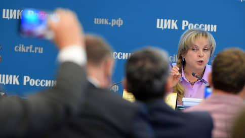 Тройственные впечатления  / ЦИК обсудил многодневное голосование с его сторонниками и критиками