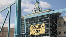 Алексей Мордашов добрался до «Семьи»  / Принадлежащая бизнесмену «Лента» покупает пермскую сеть