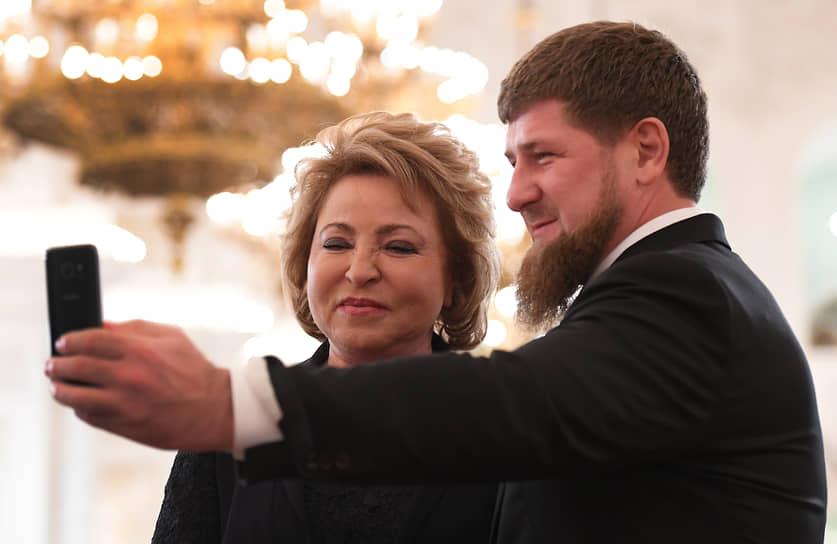 Глава Чечни Рамзан Кадыров и председатель Совета федерации России Валентина Матвиенко перед заседанием Государственного совета по вопросам экологии, 2016 год