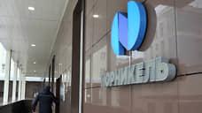 «Интеррос» отказался от участия в buyback «Норникеля»  / Основную часть средств от программы получит «Русал»