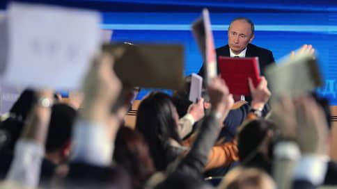 Закон о фейках пересмотрят // Президент наложил вето на закон об ответственности за цитирование