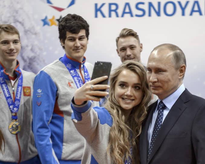 Президент России Владимир Путин во время встречи с победителями XXVIII Всемирной зимней Универсиады, 2017 год