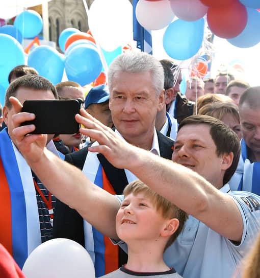 Мэр Москвы Сергей Собянин на шествии в честь Дня международной солидарности трудящихся, 2017 год