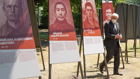Президент Германии оценил «масштабы одного преступления»  / Открытие выставки о советских военнопленных не обошлось без скандала