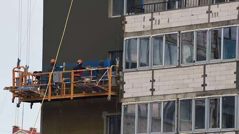 Квартиры закончили с ростом  / Объем предложения растет, а цены стабилизируются