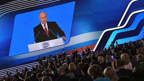 «Наша партия может выиграть честно» / Владимир Путин отправил единороссов на выборы без Дмитрия Медведева