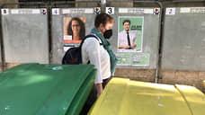 Вправо руля  / Во Франции проходят региональные выборы
