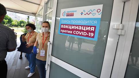 Вакциноконкурентное преимущество  / Работодатели стали чаще искать сотрудников c прививкой от коронавируса