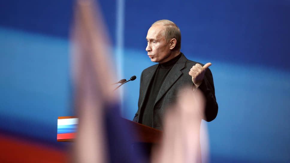 На выборах 2007 года пропрезидентский статус ЕР получил формальное закрепление: ее списки единолично возглавил Владимир Путин