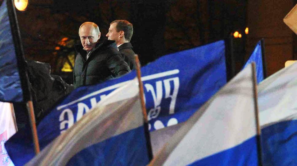 Президент России Дмитрий Медведев и премьер-министр Владимир Путин объявили о «рокировке»: господин Путин вновь пойдет в президенты в 2012 году, а господин Медведев возглавит список ЕР на думских выбора