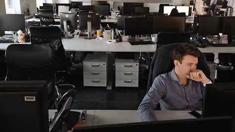 Обязательная удаленка возвращается  / Столичные власти обязали компании перевести 30% сотрудников на дистанционную работу