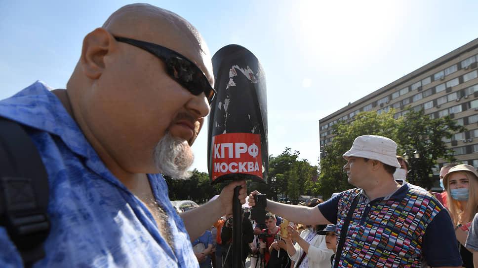 Участники митинга КПРФ против принудительной вакцинации